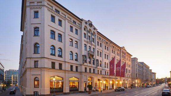 Kempinski Munich